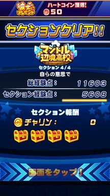 f:id:arimurasaji:20181219200400p:plain
