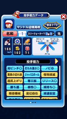 f:id:arimurasaji:20181219200410p:plain