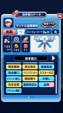 f:id:arimurasaji:20181219200412p:plain