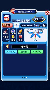 f:id:arimurasaji:20181219200415p:plain