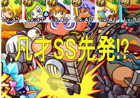 f:id:arimurasaji:20181219200857j:plain