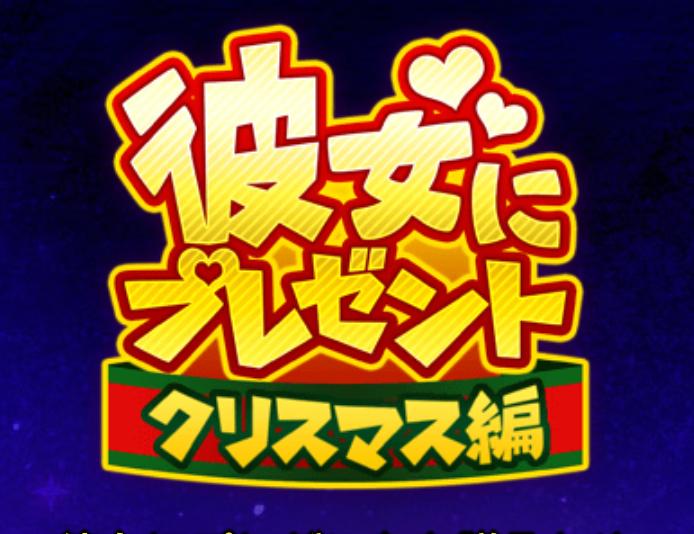 f:id:arimurasaji:20181220205138p:plain