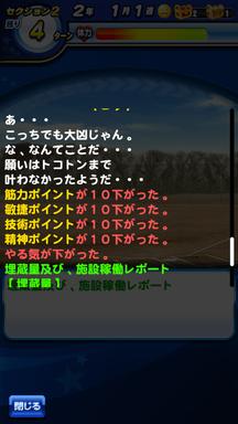 f:id:arimurasaji:20181220215731p:plain