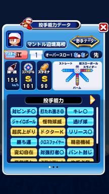 f:id:arimurasaji:20181220220111p:plain