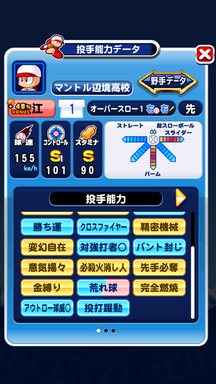 f:id:arimurasaji:20181220220114p:plain