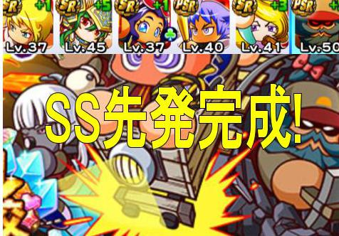 f:id:arimurasaji:20181220220335j:plain
