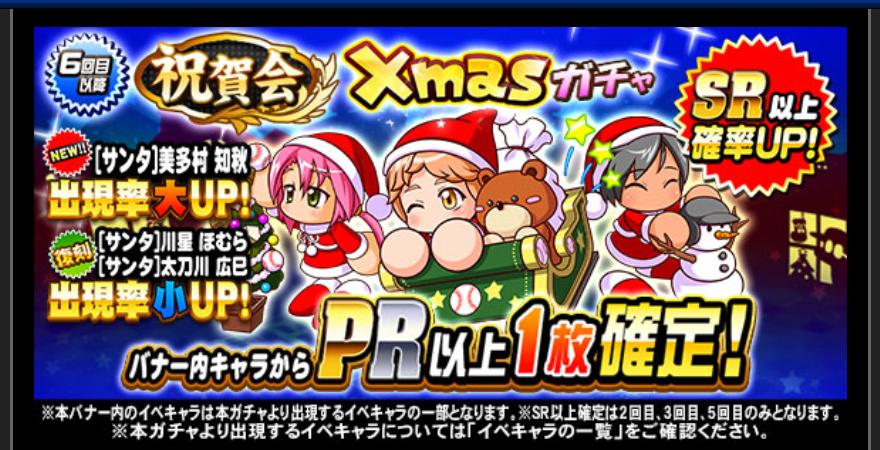 f:id:arimurasaji:20181221212648p:plain