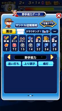 f:id:arimurasaji:20181222112532p:plain