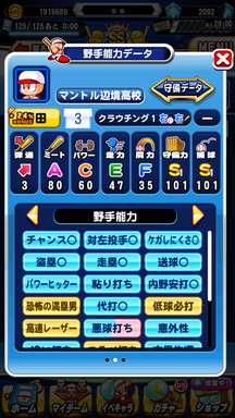 f:id:arimurasaji:20181222112603p:plain