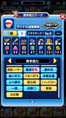 f:id:arimurasaji:20181222112605p:plain