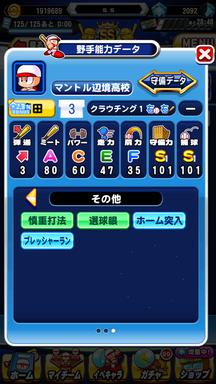f:id:arimurasaji:20181222112607p:plain