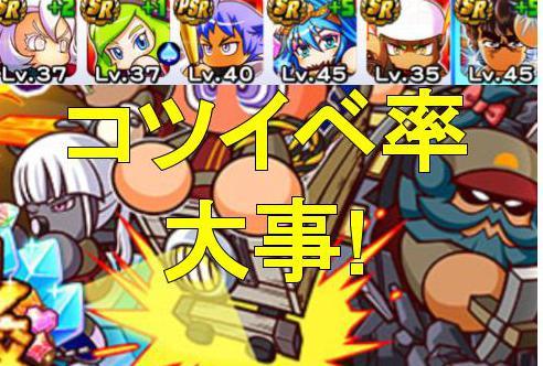 f:id:arimurasaji:20181222113015j:plain