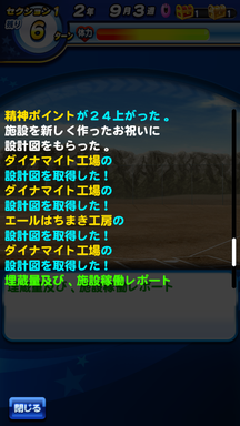 f:id:arimurasaji:20181223112857p:plain