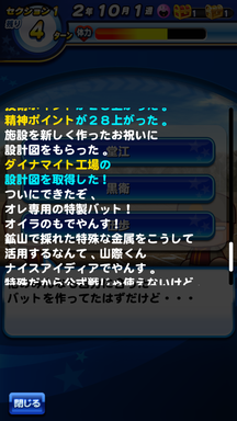 f:id:arimurasaji:20181223112939p:plain