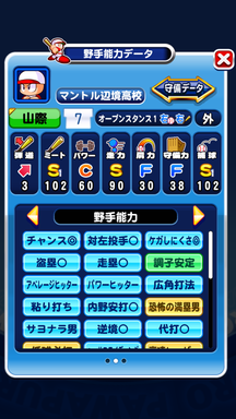 f:id:arimurasaji:20181223113709p:plain