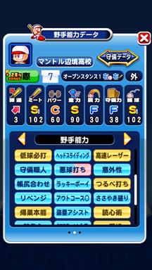 f:id:arimurasaji:20181223113712p:plain