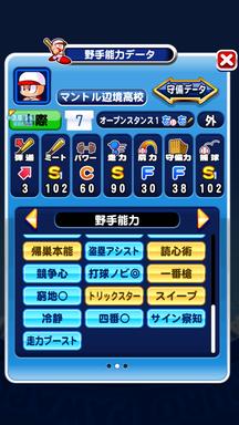 f:id:arimurasaji:20181223113714p:plain