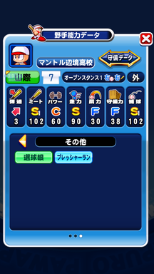 f:id:arimurasaji:20181223113717p:plain