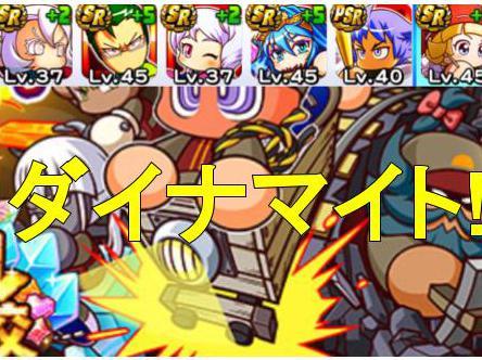 f:id:arimurasaji:20181223121753j:plain