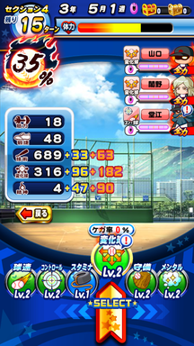f:id:arimurasaji:20181224115851p:plain