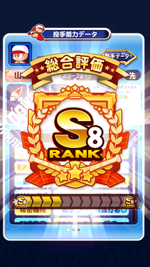f:id:arimurasaji:20181224120238p:plain
