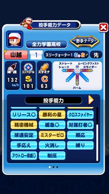 f:id:arimurasaji:20181224120246p:plain