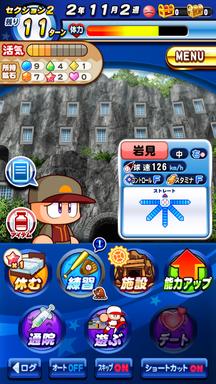 f:id:arimurasaji:20181225143001p:plain