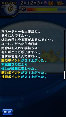 f:id:arimurasaji:20181225143019p:plain