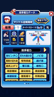 f:id:arimurasaji:20181225143311p:plain
