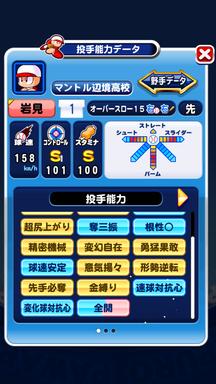 f:id:arimurasaji:20181225143314p:plain