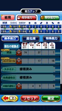 f:id:arimurasaji:20181225143330p:plain