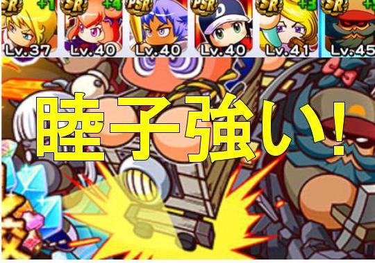 f:id:arimurasaji:20181225144721j:plain