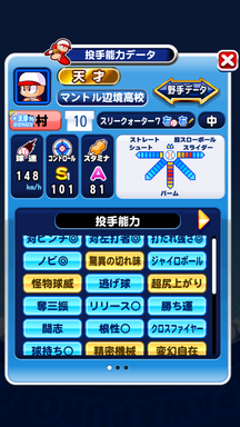f:id:arimurasaji:20181226212530p:plain