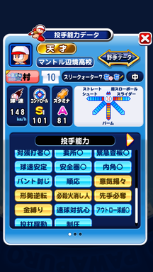 f:id:arimurasaji:20181226212534p:plain
