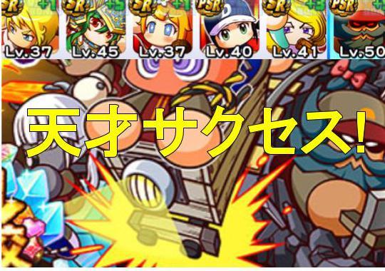 f:id:arimurasaji:20181227204522j:plain
