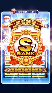 f:id:arimurasaji:20181230120809p:plain