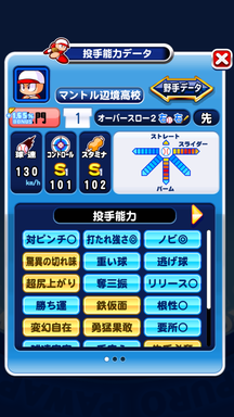 f:id:arimurasaji:20181230120815p:plain