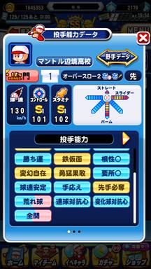f:id:arimurasaji:20181230120817p:plain