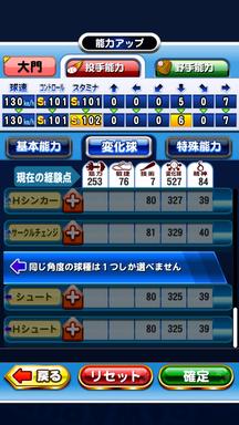 f:id:arimurasaji:20181230120830p:plain