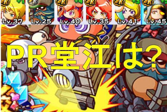 f:id:arimurasaji:20181230121126j:plain