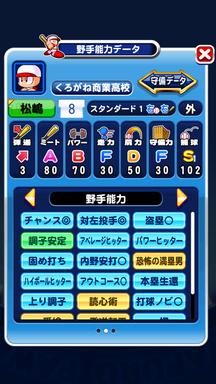 f:id:arimurasaji:20181230193305p:plain