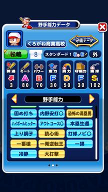 f:id:arimurasaji:20181230193313p:plain