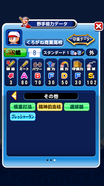 f:id:arimurasaji:20181230193319p:plain