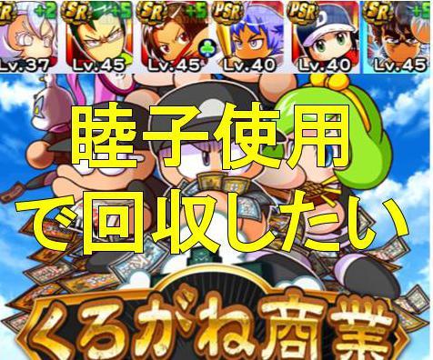 f:id:arimurasaji:20181230195242j:plain