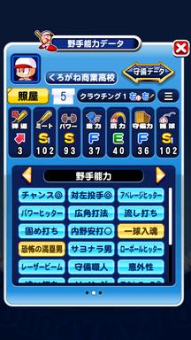 f:id:arimurasaji:20181231133144p:plain