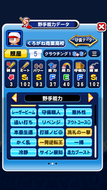 f:id:arimurasaji:20181231133148p:plain