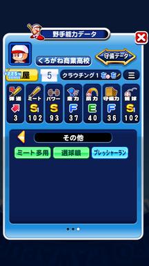 f:id:arimurasaji:20181231133151p:plain