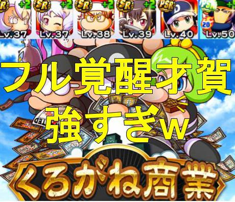 f:id:arimurasaji:20181231133501j:plain