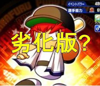 f:id:arimurasaji:20181231165146j:plain
