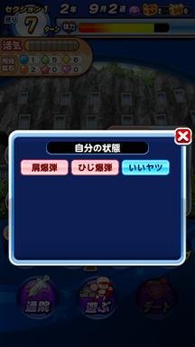 f:id:arimurasaji:20190101233047p:plain